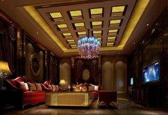 重庆南坪万豪酒店夜总会怎么样,包间预订联系电话是多少