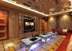 重庆帝乐宫夜总会怎样,帝乐宫夜总会好玩吗