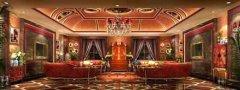 重庆海德酒店几楼是ktv,海德大酒店3楼ktv怎么样